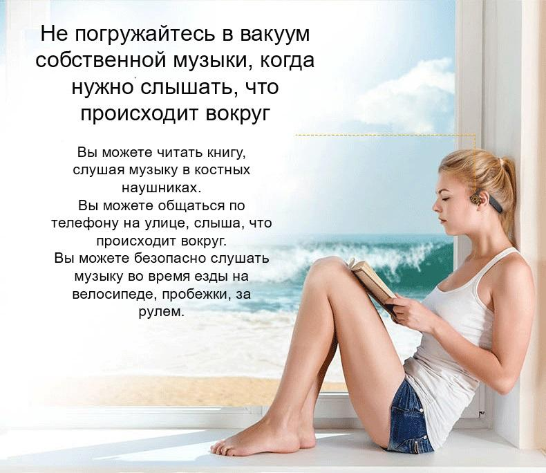 bluetooth naushniki kostnoj provodimosti kostnye naushniki beasun gs 09 - Bluetooth наушники костной проводимости (костные наушники) Beasun GS