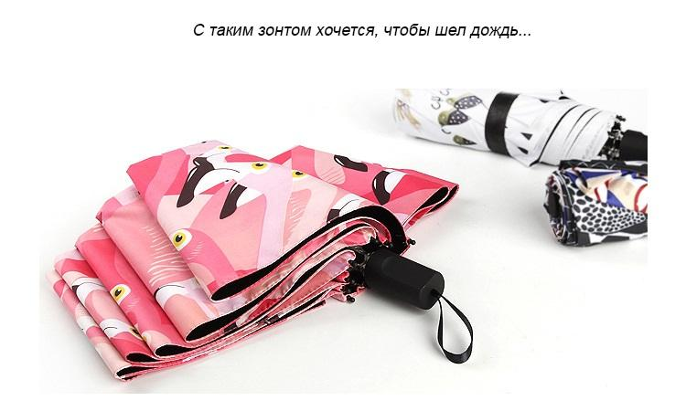 jarkij zhenskij zont s flamingo rose dream 06 - Яркий женский зонт с фламинго Rose Dream