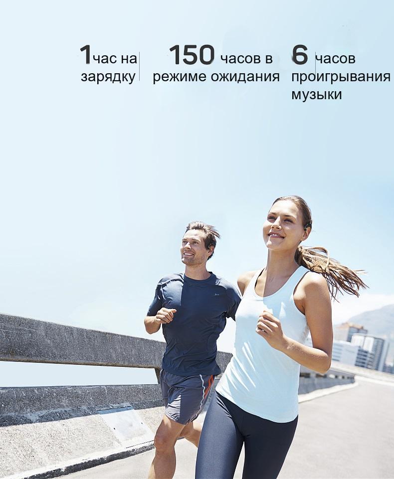 kostnye naushniki joyroom p2s 11 - Костные наушники Joyroom P2S: Bluetooth 5.0, IPX5 водозащита