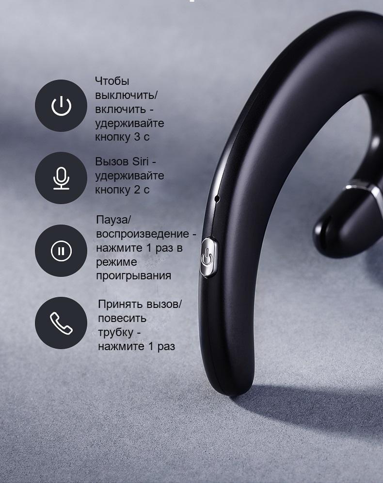 kostnye naushniki joyroom p2s 15 - Костные наушники Joyroom P2S: Bluetooth 5.0, IPX5 водозащита
