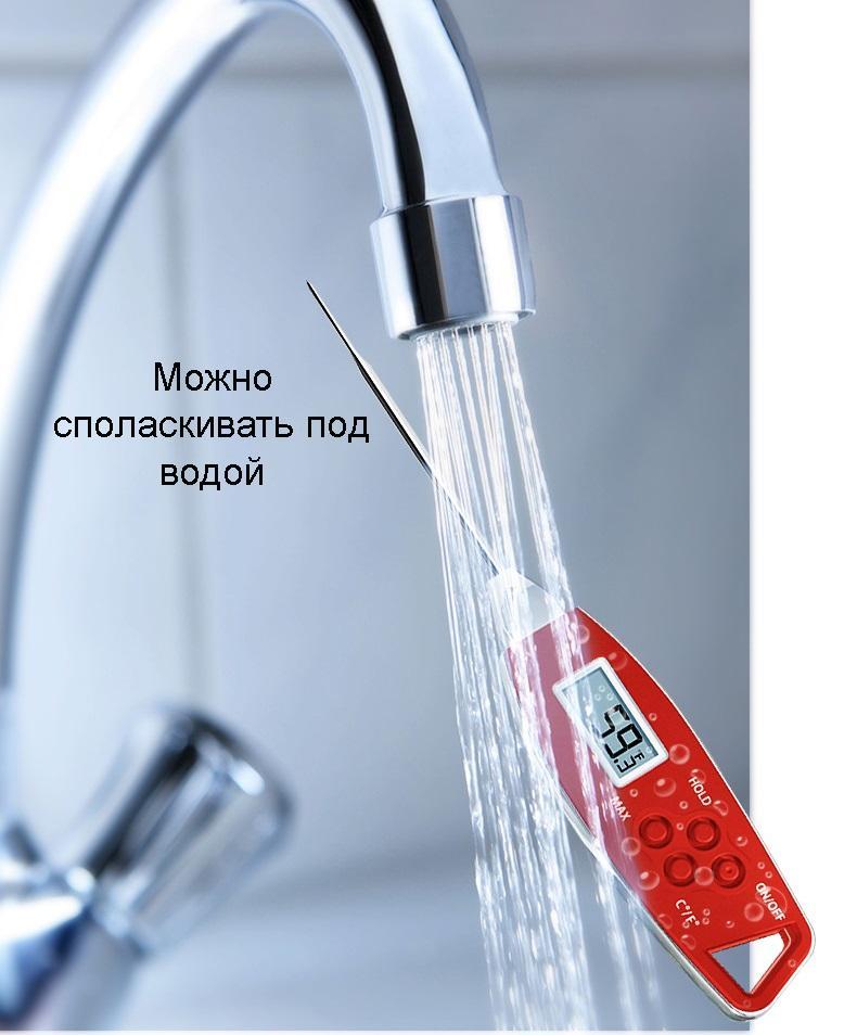kuhonnyj termometr jelektronnyj kitchenhelper 03 - Кухонный термометр электронный KitchenHelper