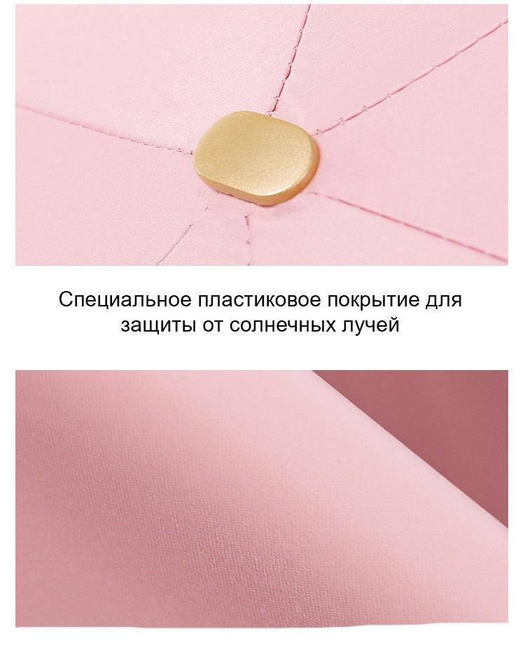ploskij odnotonnyj zont zhenskij muzhskoj mukai ploskaja ruchka spf 50 07 - Плоский однотонный зонт (женский/ мужской) Mukai (плоская ручка, SPF 50)