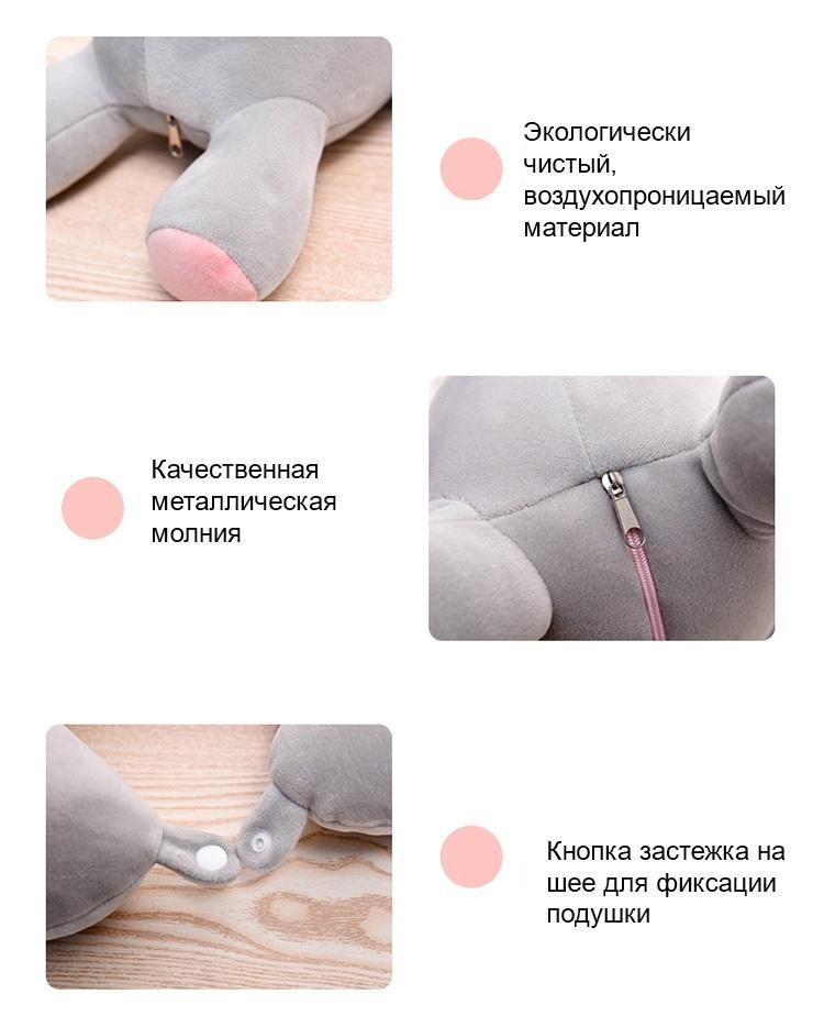 podushka dlja shei tarnsformer podushka igrushka fluffylove 12 - Подушка для шеи тарнсформер (подушка-игрушка) FluffyLove