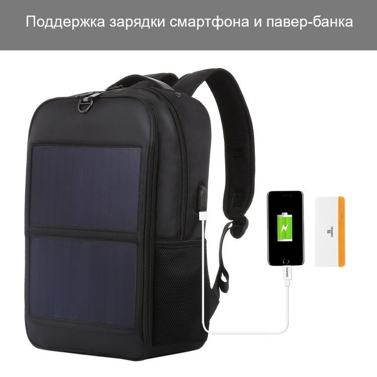 rjukzak s solnechnoj batareej 14vt haweel l2180b s ruchkoj i zarjadnym usb portom 10 - Рюкзак с солнечной батареей 14Вт HAWEEL L2180B с ручкой и зарядным USB-портом