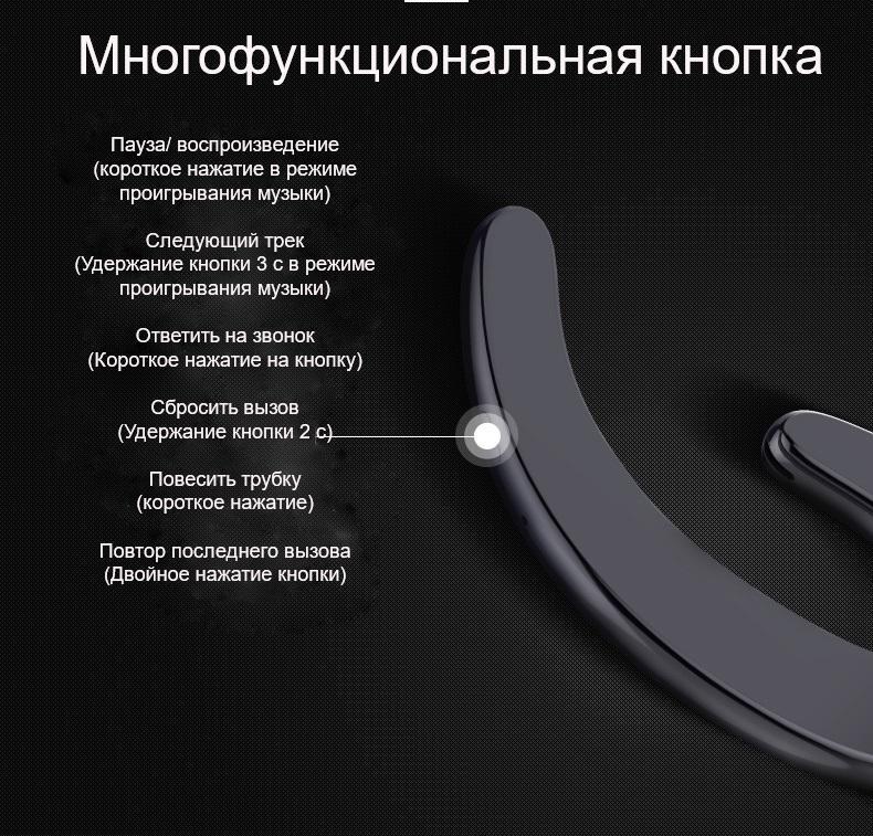 - Беспроводная Bluetooth гарнитура с костной проводимостью Amoi S9