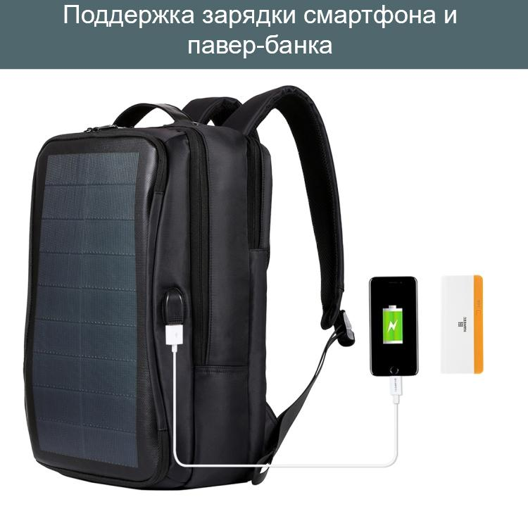 usb rjukzak s solnechnoj batareej 14vt haweel 2170b 10 - USB-рюкзак с солнечной батареей 14Вт HAWEEL 2170B с USB-портом и гибкой солнечной панелью