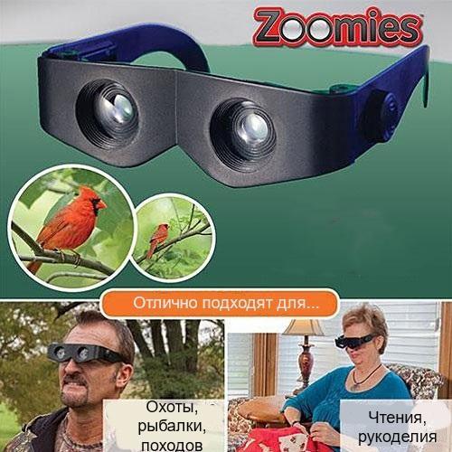 uvelichitelnye ochki ochki binokl zoomies 400 uvelichenie 10 - Увеличительные очки (очки-бинокль) Zoomies 400% увеличение