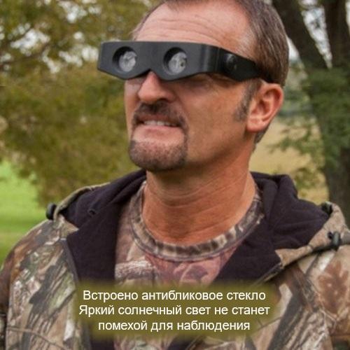 uvelichitelnye ochki ochki binokl zoomies 400 uvelichenie 12 - Увеличительные очки (очки-бинокль) Zoomies 400% увеличение