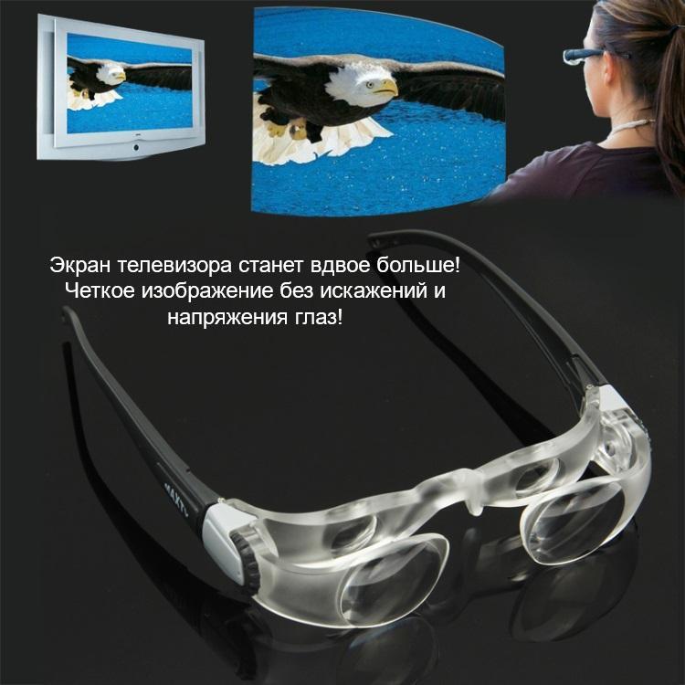 uvelichitelnye ochki ochki dlja televizora maxtv dlja blizorukih 2h 02 - Увеличительные очки (очки для телевизора) MaxTV для близоруких 2Х (видимость от 0 до -300°)