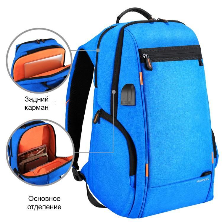 vodozashhishhennyj usb rjukzak s solnechnoj panelju 7vt haweel 2160l 11 - Водозащищенный USB-рюкзак с солнечной панелью 7Вт HAWEEL 2160L