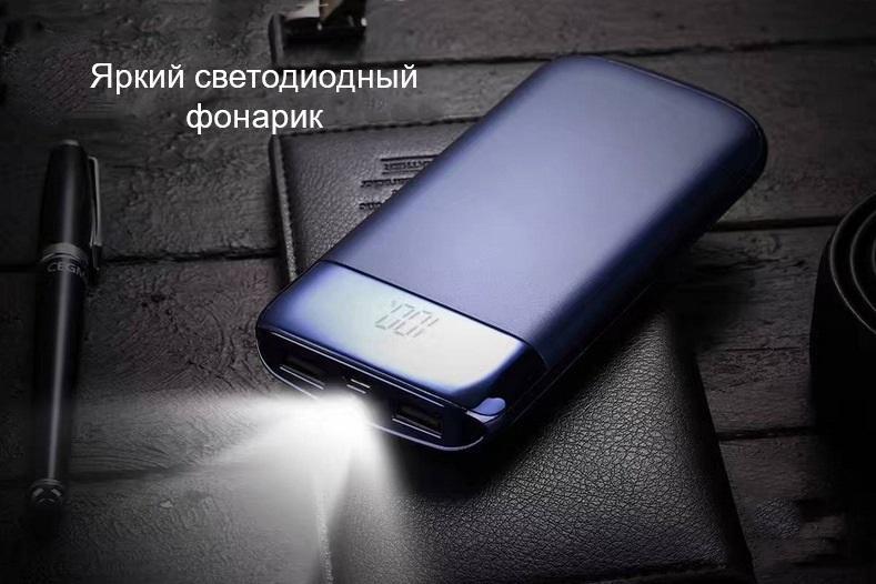 zarjadnoe power bank 10000 mach my10 09 - Зарядное-Power Bank 10000 мАч MY10: 2 USB, ЖК-экран, фонарик