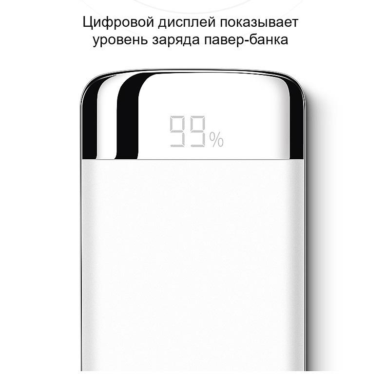 zarjadnoe power bank 10000 mach my10 14 - Зарядное-Power Bank 10000 мАч MY10: 2 USB, ЖК-экран, фонарик