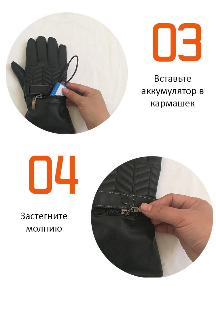 перчатки с подогревом с аккумулятором на 3 6 часов тепла Warmy 04 - Сенсорные перчатки с подогревом (с аккумулятором на 3-6 часов тепла) Warmy