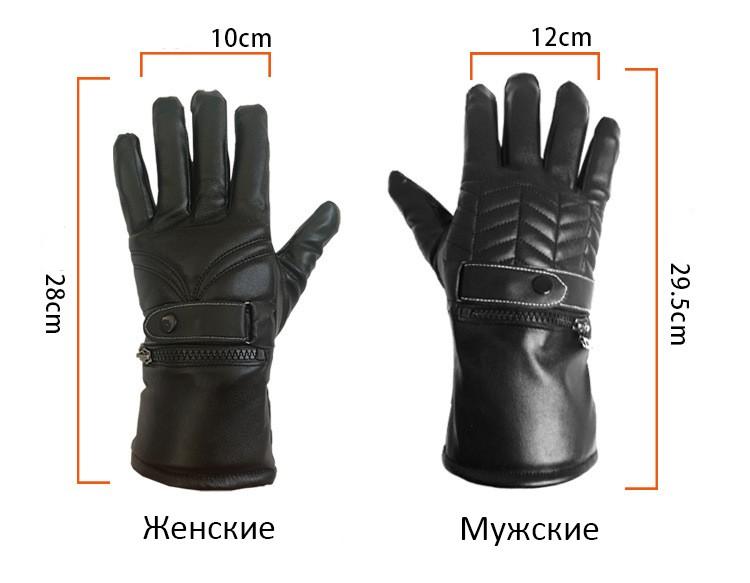 перчатки с подогревом с аккумулятором на 3 6 часов тепла Warmy 06 - Сенсорные перчатки с подогревом (с аккумулятором на 3-6 часов тепла) Warmy