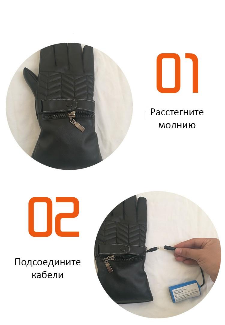 перчатки с подогревом с аккумулятором на 3 6 часов тепла Warmy 08 - Сенсорные перчатки с подогревом (с аккумулятором на 3-6 часов тепла) Warmy