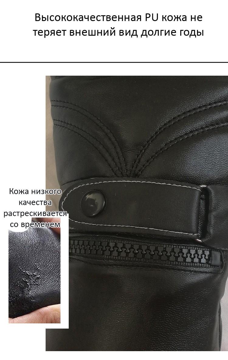перчатки с подогревом с аккумулятором на 3 6 часов тепла Warmy 12 - Сенсорные перчатки с подогревом (с аккумулятором на 3-6 часов тепла) Warmy