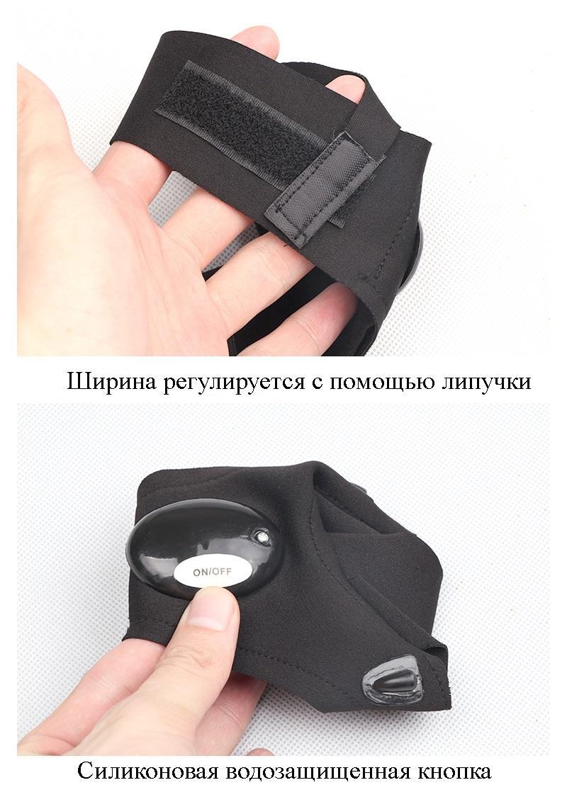perchatka fonarik glovelite perchatki s podsvetkoj 06 - Перчатка-фонарик Glovelite (перчатки с подсветкой)