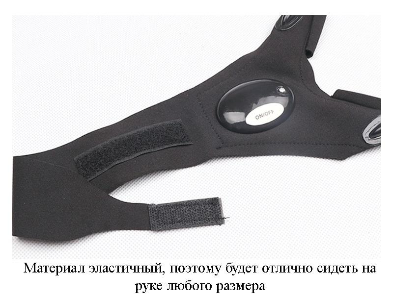 perchatka fonarik glovelite perchatki s podsvetkoj 07 - Перчатка-фонарик Glovelite (перчатки с подсветкой)