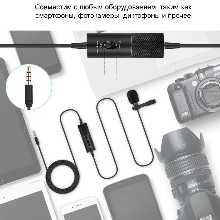 petlichnyj mikrofon kondensatornyj mini mikrofon yanmai r955s 09 - Петличный микрофон конденсаторный (мини-микрофон) Yanmai R955S – аудиокабель 6 м