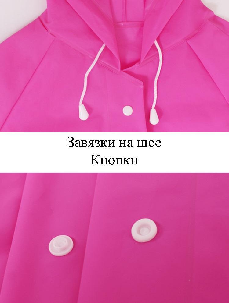 plashh dozhdevik s rasshireniem dlja rjukzaka dozhdevik dlja rjukzaka noev plashhec 21 - Плащ-дождевик с расширением для рюкзака (дождевик для рюкзака) Ноев плащец