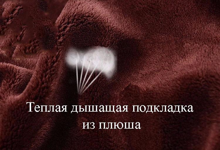 sensornye perchatki zhenskie elegancy 15 - Сенсорные перчатки женские Elegancy