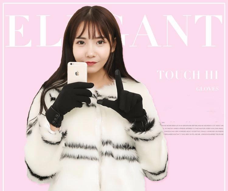 Сенсорные перчатки женские Elegancy