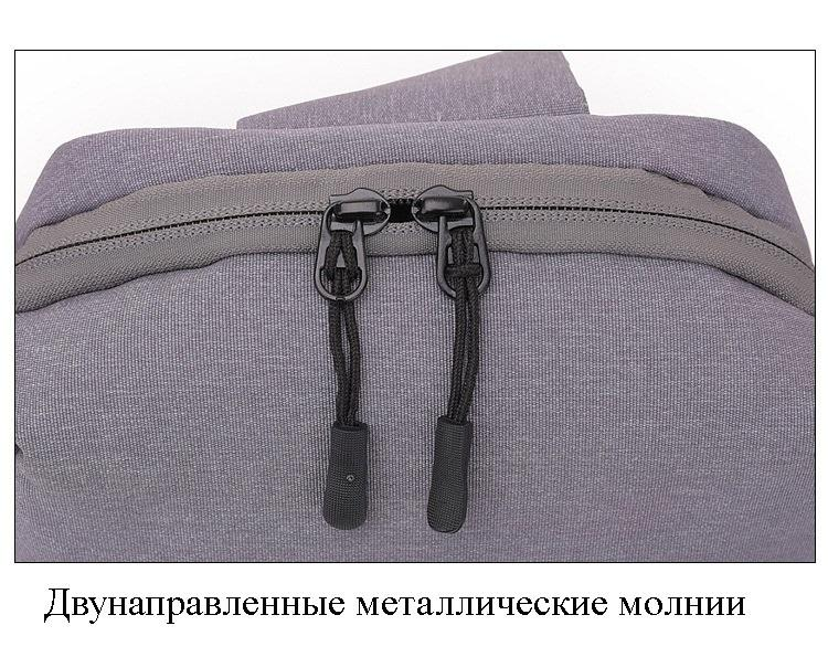 sverhlegkij plechevoj rjukzak viva invention 04 - Сверхлегкий плечевой рюкзак Viva Invention (240 г)