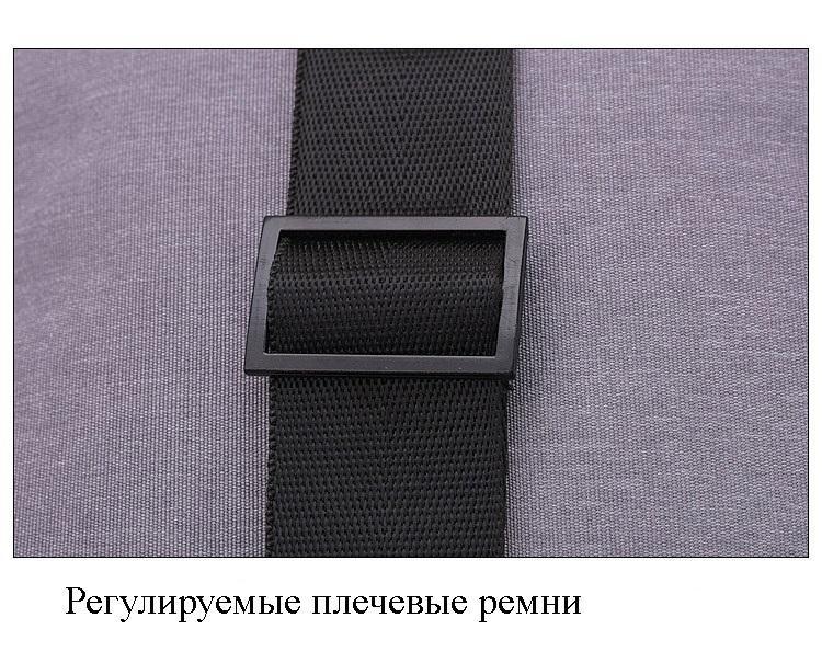 sverhlegkij plechevoj rjukzak viva invention 05 - Сверхлегкий плечевой рюкзак Viva Invention (240 г)