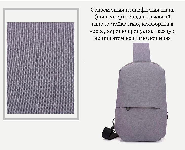 sverhlegkij plechevoj rjukzak viva invention 07 - Сверхлегкий плечевой рюкзак Viva Invention (240 г)