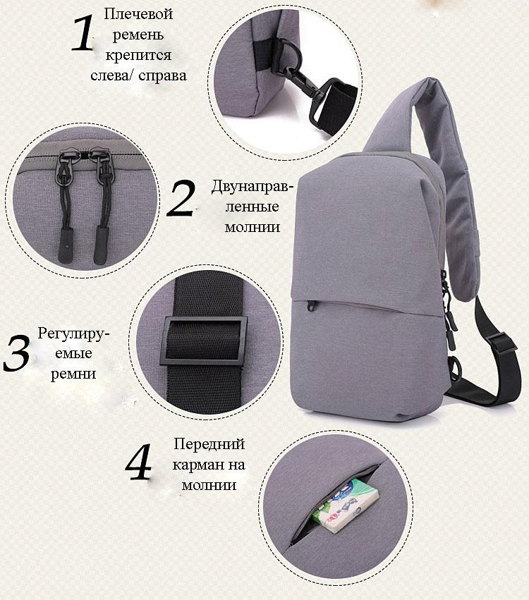 sverhlegkij plechevoj rjukzak viva invention 16 - Сверхлегкий плечевой рюкзак Viva Invention (240 г)