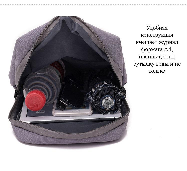 sverhlegkij plechevoj rjukzak viva invention 19 - Сверхлегкий плечевой рюкзак Viva Invention (240 г)