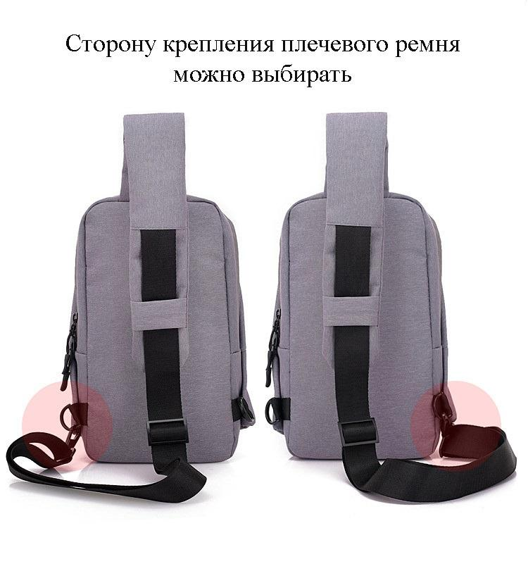 sverhlegkij plechevoj rjukzak viva invention 25 - Сверхлегкий плечевой рюкзак Viva Invention (240 г)
