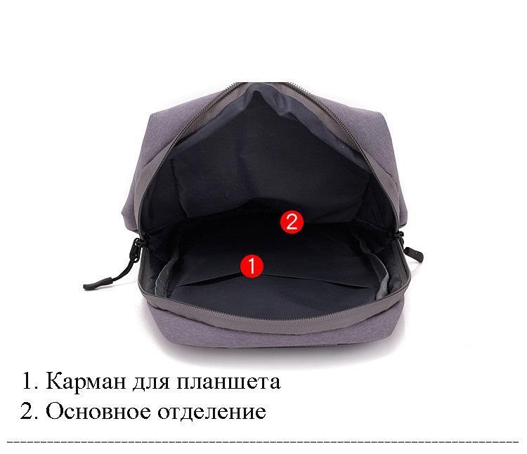 sverhlegkij plechevoj rjukzak viva invention 26 - Сверхлегкий плечевой рюкзак Viva Invention (240 г)