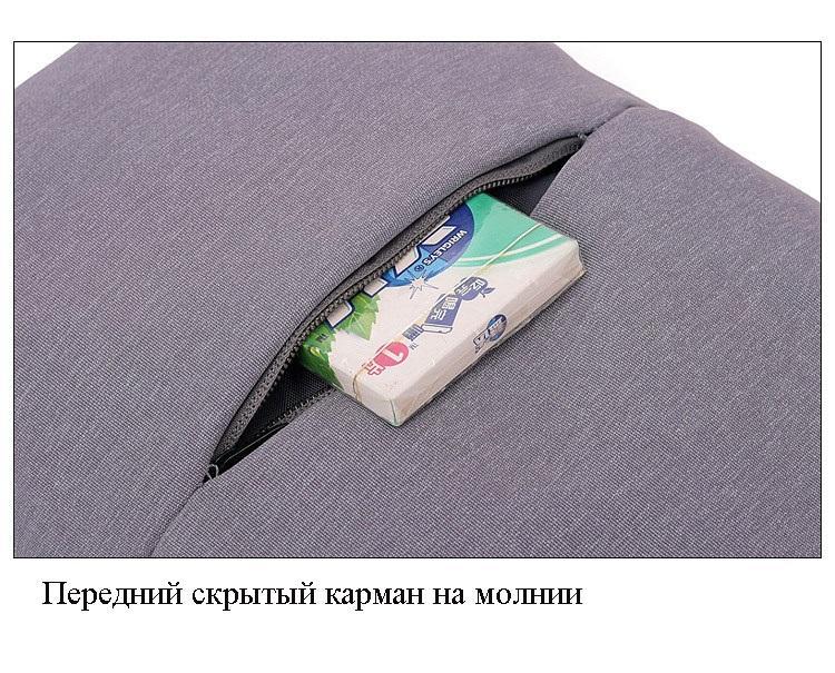 sverhlegkij plechevoj rjukzak viva invention 27 - Сверхлегкий плечевой рюкзак Viva Invention (240 г)