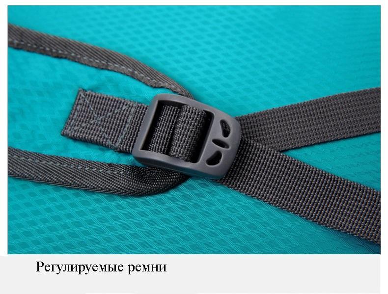 sverhlegkij vodonepronicaemyj skladnoj rjukzak portalife 18 - Сверхлегкий водонепроницаемый складной рюкзак PortaLife