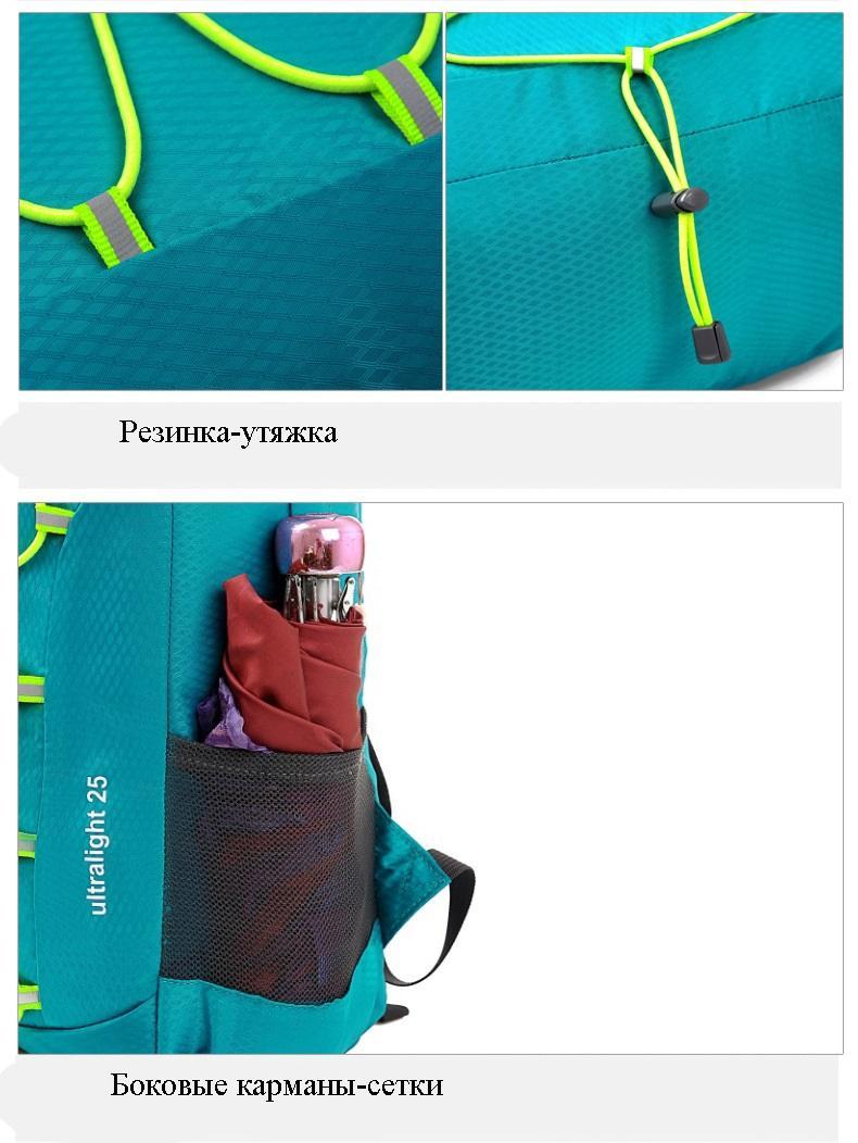 sverhlegkij vodonepronicaemyj skladnoj rjukzak portalife 22 - Сверхлегкий водонепроницаемый складной рюкзак PortaLife
