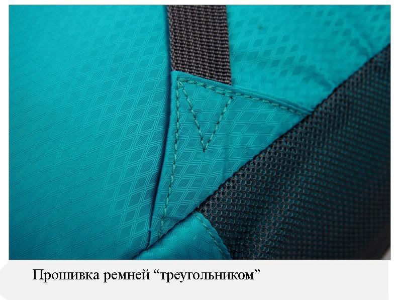 sverhlegkij vodonepronicaemyj skladnoj rjukzak portalife 26 - Сверхлегкий водонепроницаемый складной рюкзак PortaLife