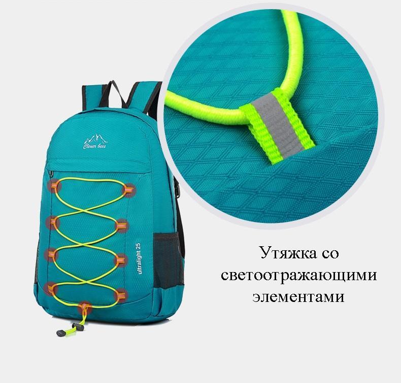 sverhlegkij vodonepronicaemyj skladnoj rjukzak portalife 27 - Сверхлегкий водонепроницаемый складной рюкзак PortaLife