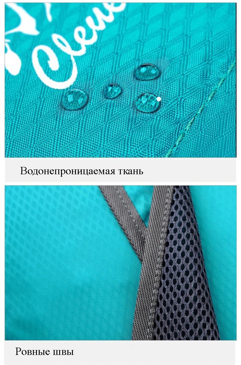 sverhlegkij vodonepronicaemyj skladnoj rjukzak portalife 29 - Сверхлегкий водонепроницаемый складной рюкзак PortaLife