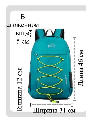 sverhlegkij vodonepronicaemyj skladnoj rjukzak portalife 30 - Сверхлегкий водонепроницаемый складной рюкзак PortaLife