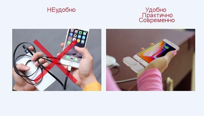9045964738 1010089829 - 4 в 1 магнитная зарядка 5000 мАч + Power Bank (4 х 1000 мАч) + магнитные переходники для iPhone Lightning, Android, Tipe-C смартфонов