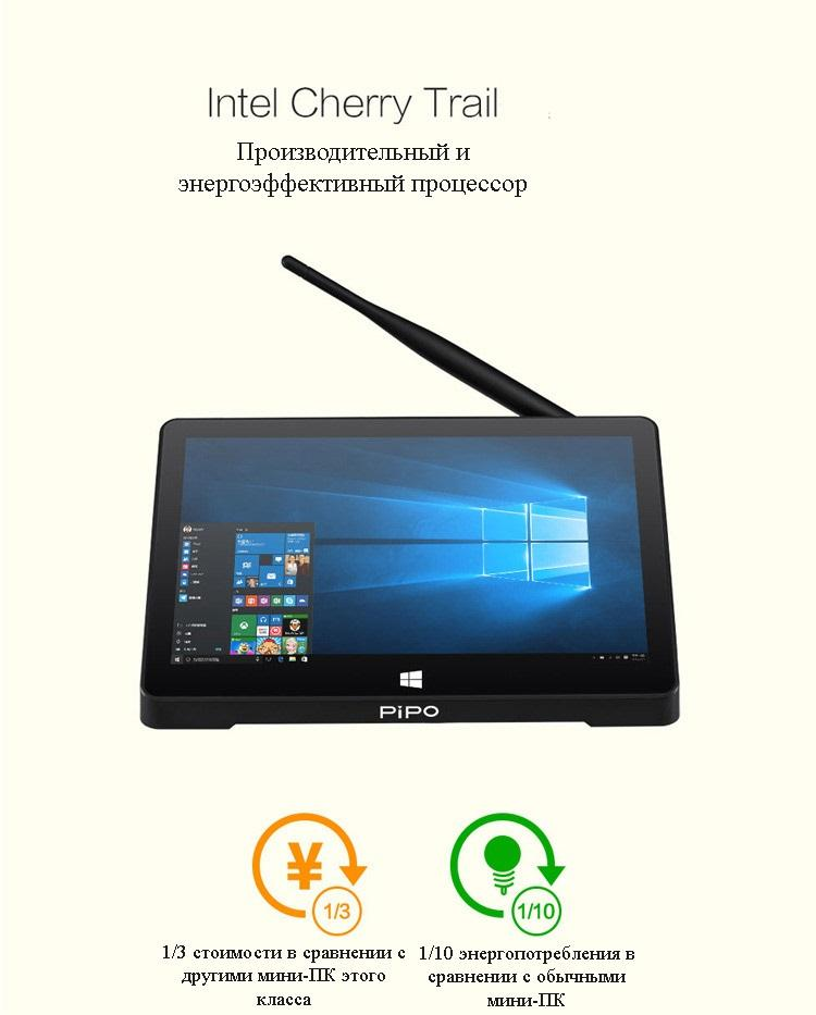 mini pk s jekranom 108 djujma pipo x10 pro 10 1 - Мини-ПК с экраном 10,8 дюйма PiPo X10 Pro: 4Гб+64Гб, 10000 мАч батарея, Android + Windows 10, Intel Cherry Trail Z8350 1.92 ГГц, LAN, HDMI