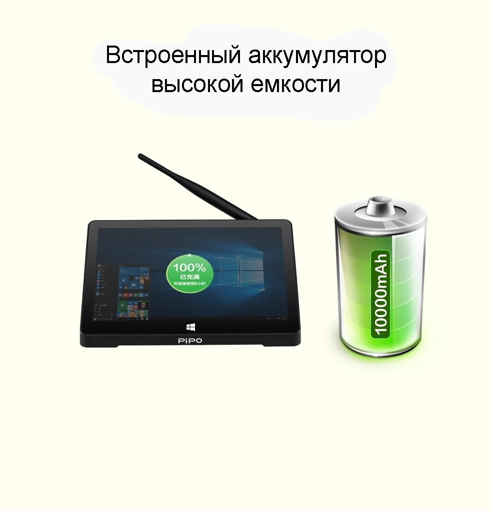 mini pk s jekranom 108 djujma pipo x12 stilus v komplekte 07 - Мини-ПК с экраном 10,8 дюйма PiPo X12 (стилус в комплекте): 4Гб+64Гб, 10000 мАч батарея, Windows 10, VGA, LAN, HDMI /USB3.0