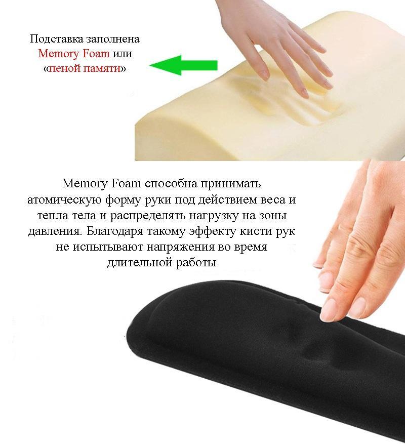 podstavka pod zapjaste dlja klaviatury iz memory foam umnoj peny 07 - Подставка под запястье для клавиатуры из Memory Foam (умной пены)
