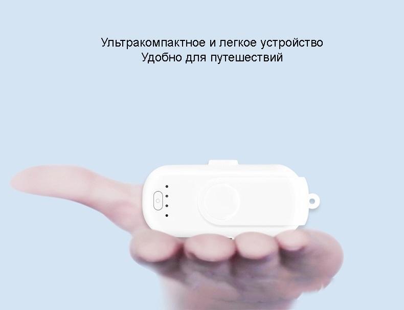 power bank magnitnaja zarjadka 1000 mach 02 - Power Bank + магнитная зарядка 1000 мАч (+магнитные переходники для iPhone Lightning, Micro USB, Tipe-C)