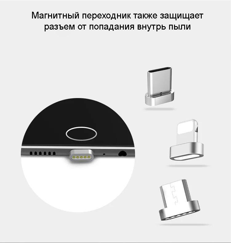 power bank magnitnaja zarjadka 1000 mach 12 - Power Bank + магнитная зарядка 1000 мАч (+магнитные переходники для iPhone Lightning, Micro USB, Tipe-C)