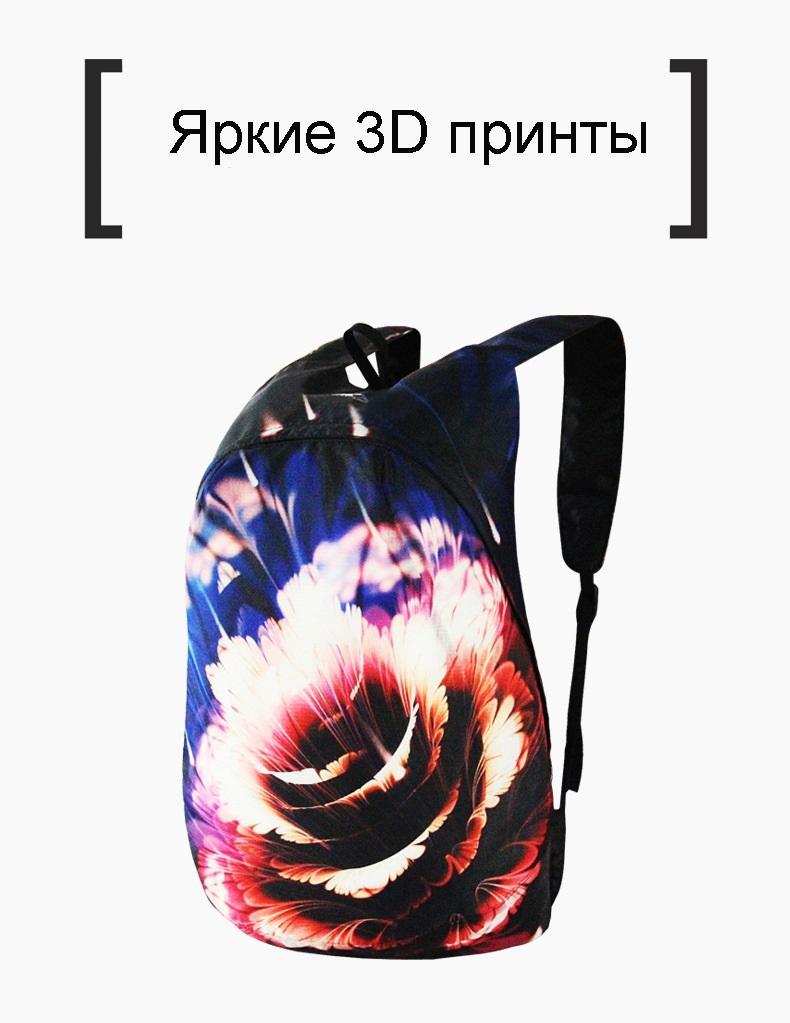 vodoottalkivajushhij skladnoj rjukzak play king 20 l s 3d printom 02 - Водоотталкивающий складной рюкзак PLAY-KING 20 л с 3D-принтом