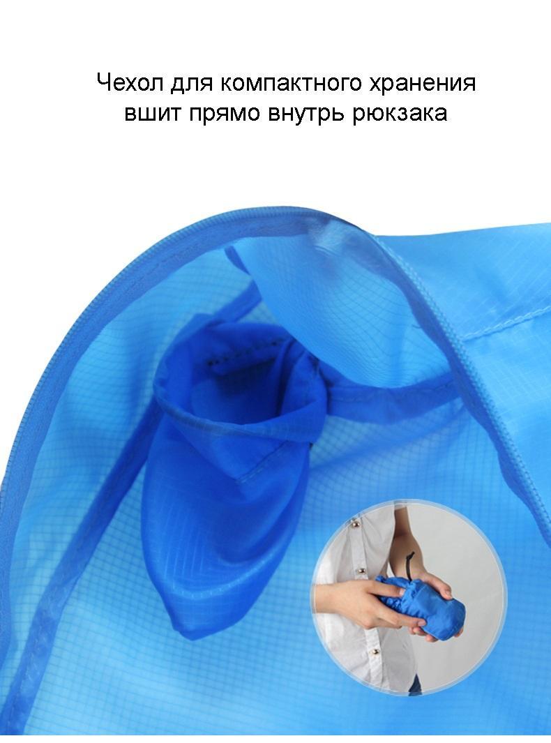 vodoottalkivajushhij skladnoj rjukzak play king 20 l s 3d printom 06 - Водоотталкивающий складной рюкзак PLAY-KING 20 л с 3D-принтом