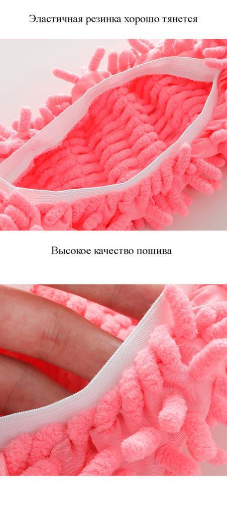 tapochki iz mikrofibry xnext dlja uborki poloterki 01 452x1024 - Тапочки из микрофибры XNEXT для уборки (полотерки)