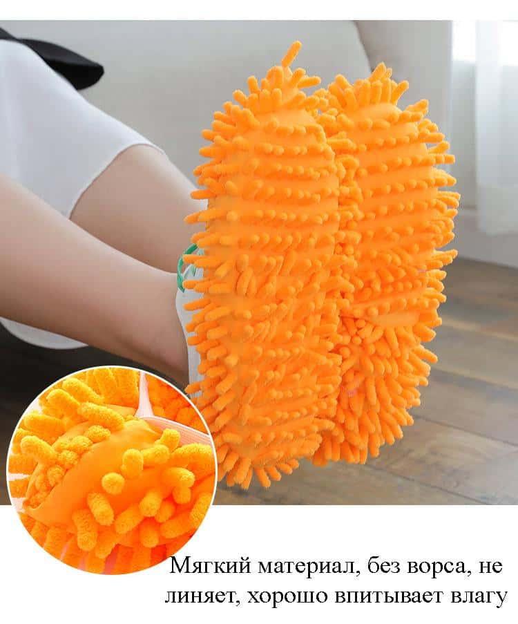 tapochki iz mikrofibry xnext dlja uborki poloterki 11 1 - Тапочки из микрофибры XNEXT для уборки (полотерки)